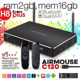 Himedia H8plus ( Bluetooth Dual-band Wifi ) 2gb/16gb 64bit Octa8core 4K HDplayer + AirmouseC120 + ลงแอปฟรี