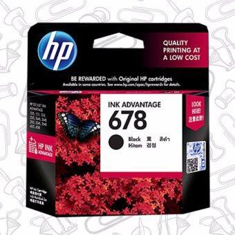 HP ตลับหมึกแท้ HP Ink CZ107AA(678)BK สีดำ (ใช้กับปริ้นเตอร์รุ่นAdv2515)