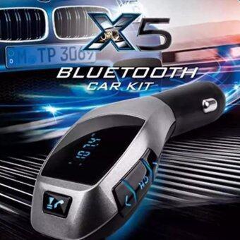 awei168thai X5 Wireless Bluetooth Car Charger Kitเครื่องเล่นเพลง บลูทูธติดรถยนต์ เขื่อมต่อมือถือกับรถยนต์