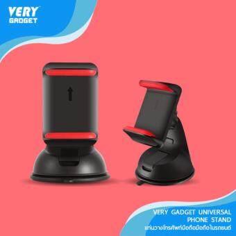 VERY GADGET ที่ยึดโทรศัพท์มือถือในรถยนต์ ที่ตั้งมือถือในรถ แท่นจับมือถือในรถ สีดำแดง