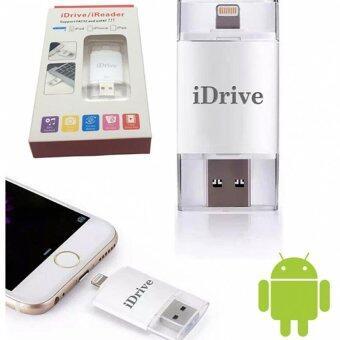 IDrive แฟลชไดร์ฟ 32GB รุ่นใช้ได้ทั้งIPhoneและAndriod 2หัว (สีขาว)