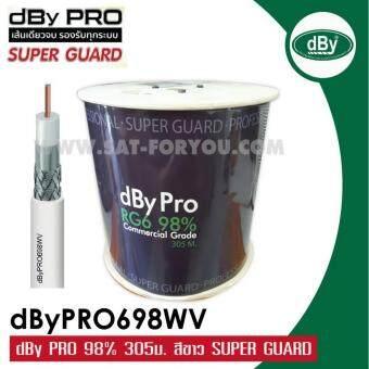 dBy PRO สายRG6 ชิลด์ 98% 305ม. สีขาว SUPER GUARD รุ่น dByPRO698WV