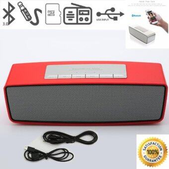 แนะนำ Mini Speaker ลำโพงบลูทูธ เบสหนักแน่น Wireless Bluetooth Speaker รุ่น S815 check ราคา