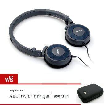 AKG หูฟัง รุ่น K420 - สีดำ ฟรี AKG กระเป๋าหูฟัง