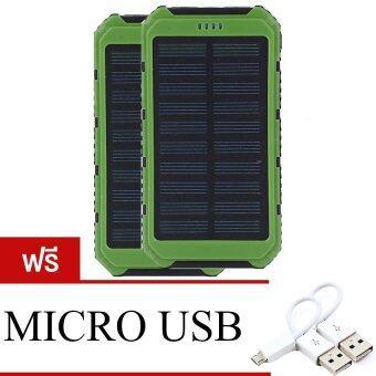 SWN POWER BANK SOLAR แบตสำรองมือถือโซล่า 50000 mAh รุ่น SQ1 แพ็คคู่ (GREEN) แถมฟรี MICRO USB