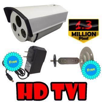 กล้องวงจรปิด CCTV ทรงกระบอก HD TVI 1.3 Mega pixel(สีขาว) 720p/960p HD TVI เลนส์ 4mm + ฟรีอะแดปเตอร์ + ฟรีวงเล็บกล้อง