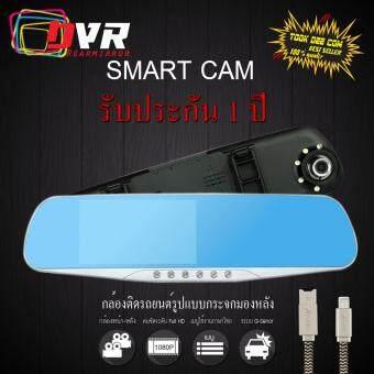 DVR (ของแท้) F5กล้องติดรถยนต์DVR FHD1080P 1Yแบบกระจกมองหลังพร้อมกล้องติดท้ายรถ+ Micro32G KismoReader
