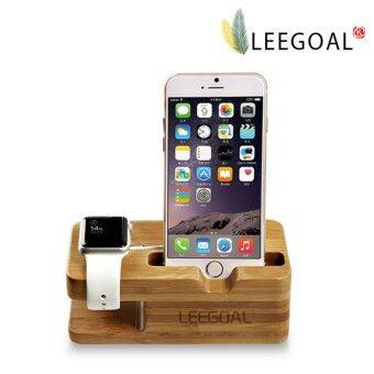 Leegoal ไม้ไผ่สถานีท่าชาร์จบูธสำหรับ Apple Watch iPhone สีเหลือง