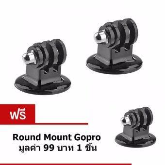 Gopro Round Tripod Mount Set ซื้อ 2 แถม 1 for Gopro/SJCam/Xiaomi/YI ใช้ได้กับ Action Cam ทุกรุ่น