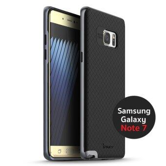 IPAKY Luxury Neo Hybrid Armor original case เคสกันกระแทก ของแท้ สำหรับ Samsung Galaxy Note 7 สีเทา (Grey)
