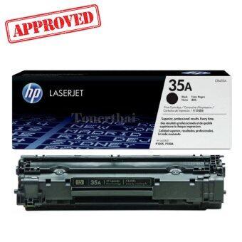 HP CB435A ใช้กับเครื่องรุ่น LaserJet P1006/P1005 หมึกแท้ รับประกันศูนย์