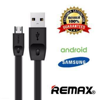 check ราคา REMAX ของแท้ 100% สายชาร์จมือถือ(สีดำ) Android / Sumsung (Micro USB) ชาร์จเร็ว ถ่ายข้อมูลแรง ราคาถูก คุ้มราคา แนะนำ