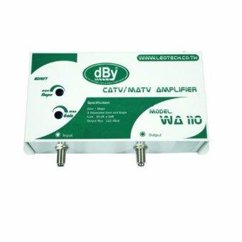 DBY Booster 30 dB ขยายสัญญาณ RF สำหรับทีวีดิจิตอล ที่ใช้ดูหลายๆ จุด