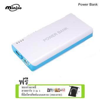 Kimi Power Bank 50,000 mAh แบตสำรอง รุ่น Q5 (Blue) ฟรี ซองกำมะหยี่ สาย USB 3 in 1+ตัวยึดโทรศัพท์แบบแหวน(คละลาย)