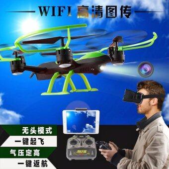 DRONE Sky Night Hawk helix max โดรนตั๊กแตนเขียว บินได้สูงมาก wifi ดูภาพสดผ่านมือถือ ทั้งถ่ายภาพนิ่งและวีดีโอ(สีดำตัดเขียว)+VR BOX