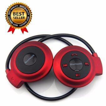 Lilry shop Bluetooth Stereo Headsetหูฟัง บลูทูธ ไร้สายModel: Mini 503-TF