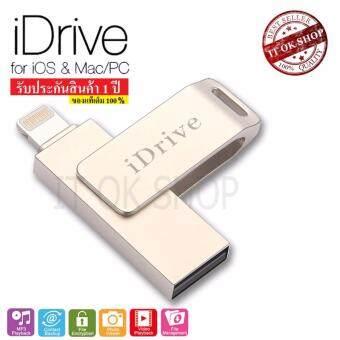 iDrive iDiskk Pro (ของแท้เต็ม100%) LX-811 128GB SanDisk C10 แฟลชไดร์ฟสำรองข้อมูล iPhone,IPad แบบหมุน