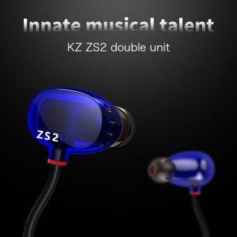 2559 นิว KZ ZS2นิ้ว-หูสองหูฟังเครื่องเสียงชุดหูฟังแบบขับหูฟังหูฟังเสียงทุ้มต่ำเช่นเดียวกับหูฟังกับไมค์ สีน้ำเงิน