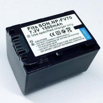 แบตกล้อง Sony รุ่น NP-FV70