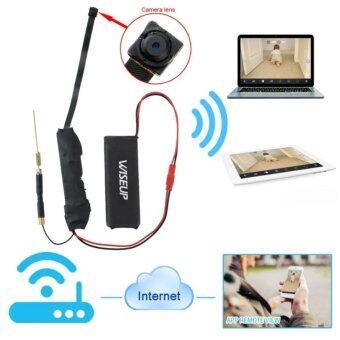 Astro กล้องวงจรปิดจิ๋ว Mini wifi IP Camera V99 FULL HD 1080P Security