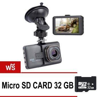 เปรียบเทียบราคา better กล้องติดรถยนต์ FULL HD CAR DVR Lens Wide 170 องศา จอ 3 นิ้ว รุ่น T626 ฟรี Memory Card 32 GB Class10 เช็คราคา