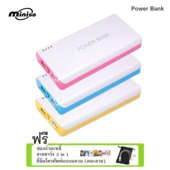 Kimi Power Bank 50,000 mAh แบตสำรอง รุ่น Q5 แพ็ค 3 ชิ้น(Blue/Yellow/Pink) ฟรี ซองกำมะหยี่ สาย USB 3 in 1+ ตัวยึดโทรศัพท์แบบแหวน(คละลาย)