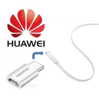 Huawei Adapter หัวแปลง Micro USB to USB Type-C อดาปเตอร์ไทด์ซี หัวเว่ย