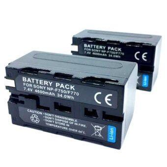 แพ๊คคู่ (จำนวน 2 ก้อน) Battery NP-F750/F770 Sony Camcorder Battery รุ่น NP-F750/F770 (Black)