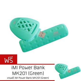 Harga iMI Power Bank MK201 (Green)