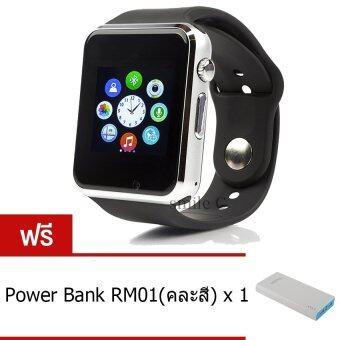 smile C นาฬิกาโทรศัพท์ Smart Watch รุ่น A1 Phone Watch (Black) ฟรี Power Bank RM01(คละสี)