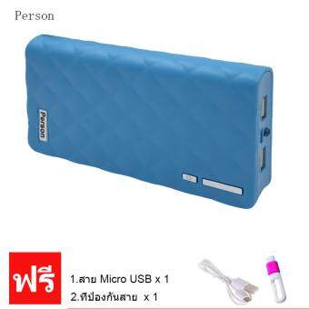 Person Power Bank 10,000 mAh แบตสำรอง รุ่น Q7 (สีน้ำเงิน) ฟรี ที่ป้องกันสาย + สาย Micro USB