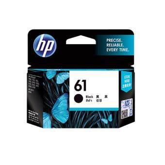HP หมึกแท้ HP 61 Black Original Ink Cartridge (CH561WA)