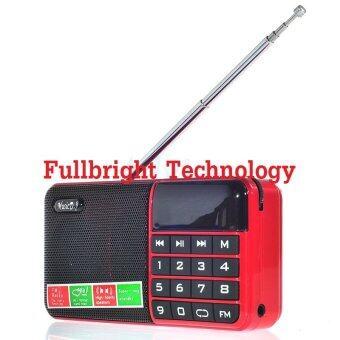 Music D.J. รุ่น M&J 168 Portable Mini Speaker ลำโพงพาพาขนาดเล็ก