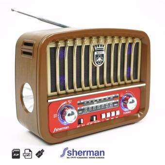 Sherman วิทยุแบบพกพา Bluetooth รุ่น J-4444 (สีน้ำตาล)