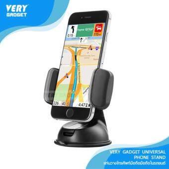 VERY GADGET ที่ยึดโทรศัพท์มือถือในรถยนต์ ที่ตั้งมือถือในรถ แท่นจับมือถือในรถ สีดำ