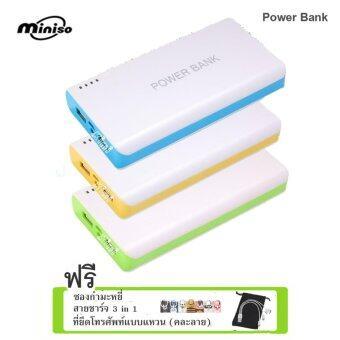 Kimi Power Bank 50,000 mAh แบตสำรอง รุ่น Q5 แพ็ค 3 ชิ้น(Blue/Yellow/Green) ฟรี ซองกำมะหยี่ สาย USB 3 in 1+ ตัวยึดโทรศัพท์แบบแหวน(คละลาย)