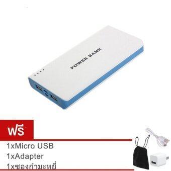 Akiko Power Bank 50,000 mAh แบตสำรอง รุ่นR2 ฟรี ซองกำมะหยี่+สาย Micro USB +หัวปลั๊กAdapter