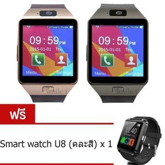 smile C นาฬิกาโทรศัพท์ Smart Watch รุ่น DZ09 Phone Watch แพ็ค 2 ชิ้น (Black/Gold) ฟรี Smart Watch U8(คละสี)