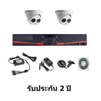 Mastersat ชุดกล้องวงจรปิด CCTV AHD 1 MP 720P 2 จุด โดม 2 ตัว ติดตั้งได้ด้วยตัวเอง ชุด Super Save