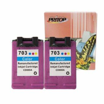 Pritop/HP ink Cartridge 703/703C/703CO/CD888A /*2 Pack ใช้กับปริ้นเตอร์ HP DeskJet K209A/K109A/F735 AIO