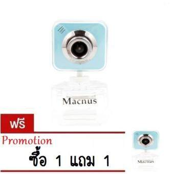 WEB CAMERA MACNUS รุ่น KZS-063-B (BLUE)