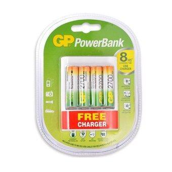 GP PowerBank AA Batteries ถ่านชาร์จ 4 ก้อน ฟรีแท่นชาร์จแบบต่อสาย USB