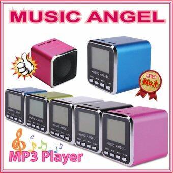 Music Angel ลำโพง พกพา Mini Portable Speaker MP3 Player + Display