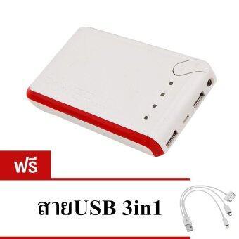 Akiko แบตสำรอง Power Bank 30000 mAh รุ่นS2 (สีแดง) แถม สายUSB 3in1