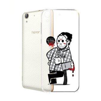 Hug Case TPU เคส Huawei Y6 II เคสโทรศัพท์พิมพ์ลาย Kill เนื้อบาง 0.3 mm