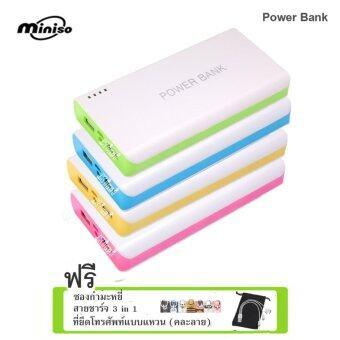 Kimi Power Bank 50,000 mAh แบตสำรอง รุ่น Q5 แพ็ค 4 ชิ้น(Blue/Yellow/Pink/Green) ฟรี ซองกำมะหยี่ สาย USB 3 in 1+ตัวยึดโทรศัพท์แบบแหวน(คละลาย)