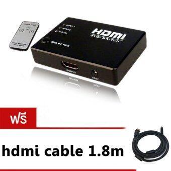HDMI switch SELECTED full hd 3d เข้า3ออก1 มีRemote