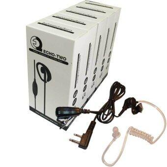 Standard ไมค์หูฟังวิทยุสื่อสาร FBI ขั้ว Icom (สำหรับวิทยุสื่อสาร ICOM แท้ - เท่านั้น) - 5 ชิ้น
