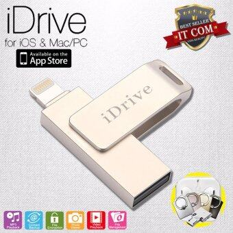 iDrive iDiskk Pro LX-811 USB 2.0 128GB แฟลชไดร์ฟสำรองข้อมูล iPhone,IPad แบบหมุน + OTG + OEMหูฟัง + Ring Stent