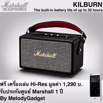 Marshall KILBURN Bluetooth Speaker รับประกันศูนย์ Marshall 1 ปี By MelodyGadget